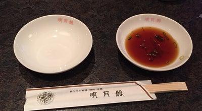 Photo of Korean Restaurant 明月館 枚方店 at 宮之阪4-30-1, 枚方市 573-0022, Japan