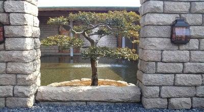 Photo of Art Museum Shizuoka City Serizawa Keisuke Art Museum at 駿河区登呂5-10-5, 静岡市, 静岡県 422-8033, Japan