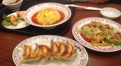 Photo of Chinese Restaurant 餃子の王将 焼津店 at 八楠3-3-5, 焼津市, Japan