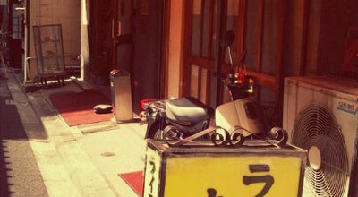 Photo of Food ライスカレー まんてん at 神田神保町1-54, 千代田区 101-0051, Japan