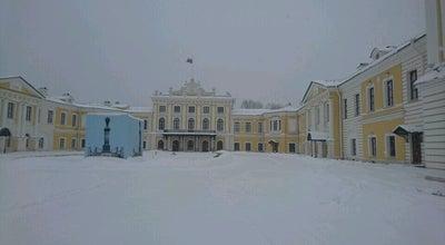 Photo of Art Museum Тверской императорский путевой дворец at Ул. Советская, 3, Тверь, Russia