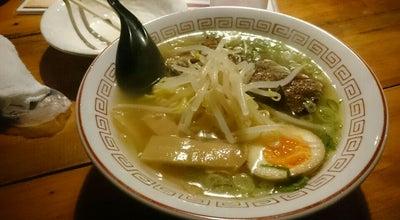 Photo of Ramen / Noodle House ラーメン ひとしお at 江原町川流36-1, 西尾市 445-0026, Japan