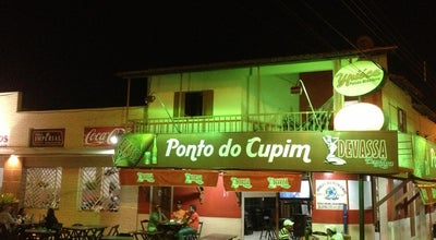 Photo of Bar Ponto do Cupim at R. Inácio Ramos, Crato, Brazil