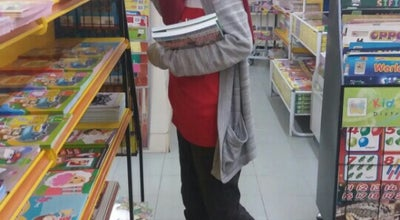 Photo of Bookstore Pustaka Sri Intan Bkt Payung at Bukit Payung, Marang, Malaysia