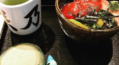 Photo of Sushi Restaurant 三崎口 咲乃家 at 三崎3-6-7, 三浦市, Japan