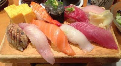 Photo of Sushi Restaurant 魚がし鮨 流れ鮨 沼津店 at 大手町1-1-6, 沼津市 410-0801, Japan