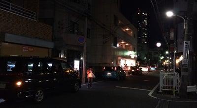 Photo of Pizza Place ドミノ・ピザ 八王子店 at 子安町1-26-19, 八王子市 192-0904, Japan