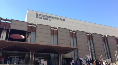 Photo of Concert Hall 日本特殊陶業市民会館 at 中区金山1-5-1, 名古屋市 460-0022, Japan