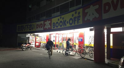 Photo of Used Bookstore BOOK-OFF 6号南柏店 at 松ヶ丘3-301-1, 流山市 270-0141, Japan