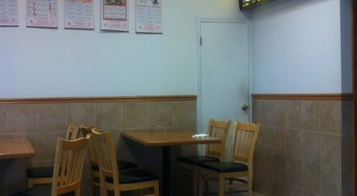 Photo of Chinese Restaurant Top's China at 8727 Cooper Rd, Alexandria, VA 22309, United States