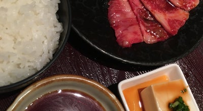 Photo of BBQ Joint 平城苑 つくば学園店 at 小野崎283-1, つくば市 305-0034, Japan