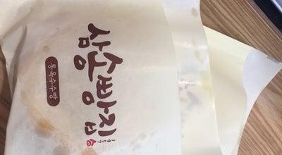 Photo of Bakery 삼송빵집 at 동구 동대구로 550, Daegu 41229, South Korea