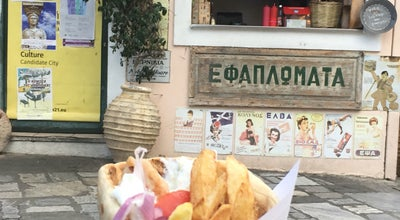 Photo of Souvlaki Shop Σουβλάκια ο Τζίμης at Εμμανουήλ Μπενάκη 1, Kalamáta 241 33, Greece