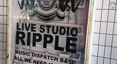 Photo of Rock Club LIVE STUDIO RIPPLE at 太白区長町1-2-12, 仙台市 982-0011, Japan