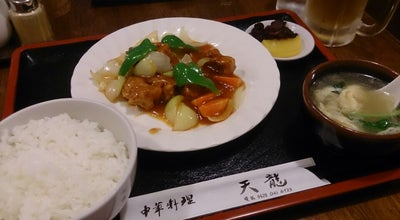 Photo of Chinese Restaurant 天龍 at 師岡町3-19-1, 青梅市 198-0031, Japan
