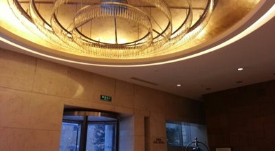 Photo of Hotel Bar Sheraton Hotel Executive Lounge Ningbo at China