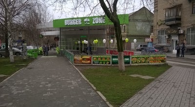 Photo of Burger Joint Burger Zone at Ул. Советская 34а, Zaporizhia, Ukraine