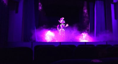Photo of Theater Детский Театр им. Светильникова at Улица Дзержинского 15а, Смоленск, Russia