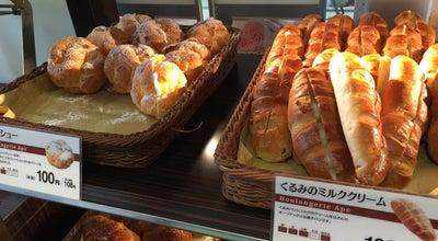 Photo of Bakery ブゥランジェリィ・アペ パルティ藤原店 / Boulangerie Ape at 藤原2丁目4-62, 松山市 790-0035, Japan