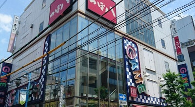 Photo of Arcade GAME PIA 大船店 at 大船1-24, 鎌倉市 247-0056, Japan