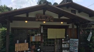 Photo of Japanese Restaurant 三輪の里 池側 at 三輪250-1, 桜井市, Japan
