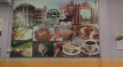 Photo of Cafe Gano Kopitiam at Jalan Sultan Yahya Petra, Kota Bharu 15200, Malaysia