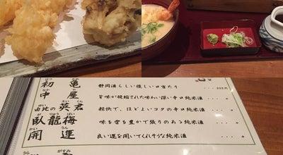 Photo of Ramen / Noodle House 利久庵 at 銀座町10-21, 熱海市, Japan