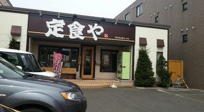 Photo of Diner 定食や 平和通店 at 白石区平和通7北15-21, Sapporo, Japan