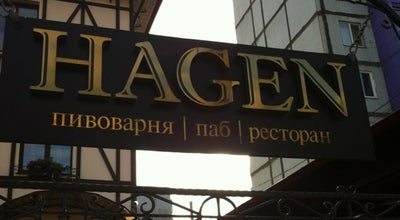 Photo of German Restaurant Хаген at Ул. Николаева, 73а, Смоленск, Russia