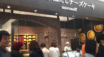 Photo of Candy Store 窯だしチーズケーキ morozoff at 千里万博公園2-1, 吹田市 565-0826, Japan