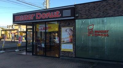 Photo of Donut Shop ミスタードーナツ 茅野ショップ at ちの2620-2, ちのし 391-0001, Japan