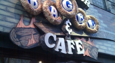 Photo of Bagel Shop St-Viateur Bagel & Café at 1127 Ave. Du Mont-royal Est, Montréal, QC H2J 1X9, Canada