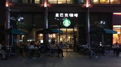 Photo of Coffee Shop 星巴克曲江银泰店 Starbucks Intime at 雁南二路, 西安市, 陕西 710000, China