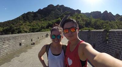 Photo of Skate Park Great Wall of China (Tianjin) at China