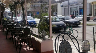 Photo of Dessert Shop Zoomserie at Vermiou 2, Kozani 501 00, Greece
