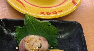 Photo of Sushi Restaurant スシロー 田無店 at 芝久保町5-4-22, 西東京市 188-0014, Japan