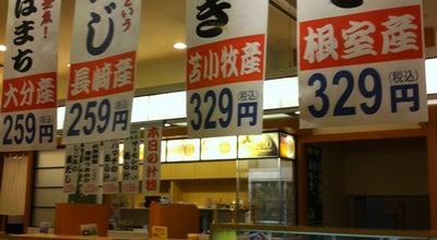 Photo of Sushi Restaurant 回転寿し 和楽 小樽店 at 堺町3-1, 小樽市 047-0027, Japan