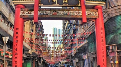 Photo of Night Market Temple Street Night Market 廟街夜市場 at Temple St, Yau Ma Tei, Hong Kong