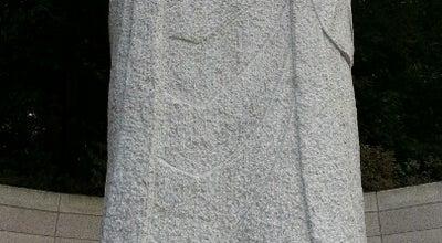 Photo of Temple 해인사 미타원 at 덕양구 대양로 84-80, 고양시 412-480, South Korea