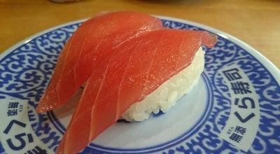 Photo of Sushi Restaurant くら寿司 高知東店 at 高知県高知市介良乙1049-5, 高知市, 高知県 781-5106, Japan