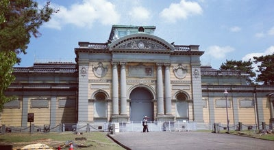 Photo of History Museum なら仏像館 at 登大路町50, 奈良市 630-8213, Japan