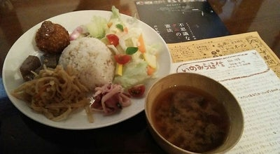 Photo of Vegetarian / Vegan Restaurant 空色勾玉 at 中区新栄3-16-21, 名古屋市, Japan