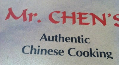 Photo of Chinese Restaurant Mr. Chen's at 5465 I 55 N, Jackson, MS 39206, United States