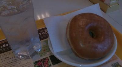 Photo of Donut Shop ミスタードーナツ 都城ショップ at 中原町30-8, 都城市 885-0032, Japan