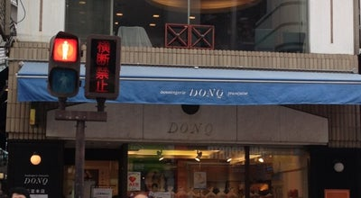 Photo of Bakery DONQ 三宮本店 at 中央区三宮町2-10-19, Kobe 650-0021, Japan