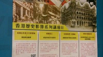 Photo of Bookstore The Commercial Press 商務印書館 at Shop B1007-1010, B1/f, Miramar Shopping Centre, Tsim Sha Tsui, Hong Kong