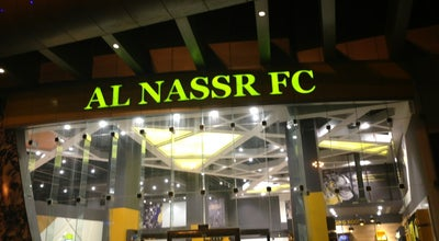 Photo of Sporting Goods Shop Nasser FC. Store | متجر نادي النصر at Beside Stc, Riyadh, Saudi Arabia