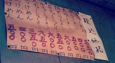 Photo of Ramen / Noodle House 大ラーメン at Narita, Japan