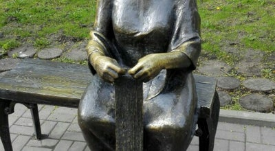 Photo of Monument / Landmark Скульптура бабушки at Ул. Победы, Белгород, Russia