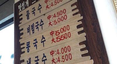 Photo of Korean Restaurant 호포국수 at South Korea